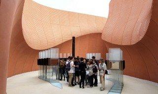 Padiglione emirati arabi ad expo 2015