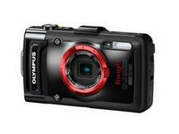 Fotocamera digitale Olympus Tough TG-2 iHS